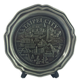 【收藏天地】台灣紀念品*台灣景點圓形銀色飾盤