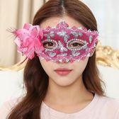 化裝舞會公主面具加花圍邊面具舞蹈用品 LQ5391『小美日記』