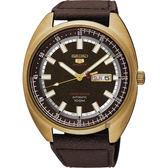 SEIKO精工 5號24石盾牌限量機械手錶-咖啡色/44mm 4R36-06E0K(SRPB74J1)