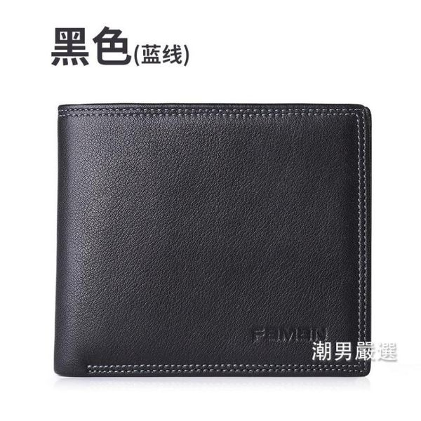 男士錢包皮夾短版皮質超薄皮夾橫款頭層皮質駕駛證套照卡包青年小錢夾