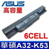 6CELL 華碩 ASUS A32-K53 原廠規格 電池 X43SM Pro8GSD Pro8GSJ Pro8GSM Pro8GSV Pro8GS Pro8GTA Pro8GTK Pro8GT Pro8GU Pro8GSA