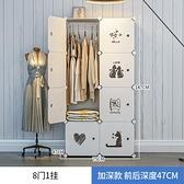衣櫃小戶型布家用臥室經濟型出租房用宿舍組裝收納櫃子儲物櫃【八折促銷】