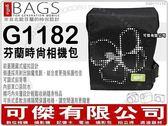 周年慶特價 可傑  芬蘭 GOLLA G1182 雀躍黑 相機包 攝影包 適合 J2 GF5 GX1
