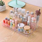 大號化妝品收納盒透明塑料辦公桌面整理盒梳妝臺口紅護膚品置物架【限時八折】