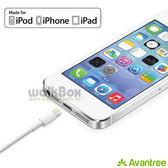 IPhone傳輸線 充電傳輸轉接頭  apple認證 Avantree SWAN MFI Lightning USB【SV7347】快樂生活網