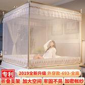 蚊帳新款防摔蒙古包方頂拉鍊式三開門1.5米1.8m床雙人家用