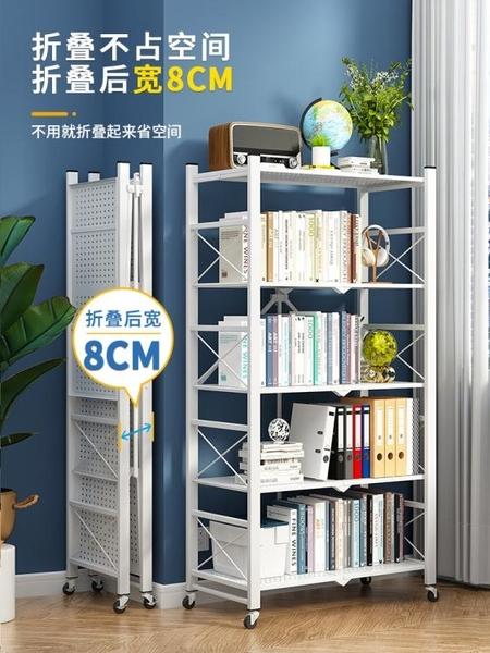 書架 免安裝簡易書架落地客廳兒童鐵藝書桌小型書柜家用收納折疊置物架免運快出