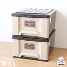 聯府XL加州抽屜整理箱27L(單入)抽屜收納箱抽屜櫃層櫃GT-096-大廚師百貨