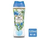蘭諾衣物芳香豆(青蘋甜麝香)520ml【...