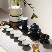 茶具川樸整套陶瓷茶具禮盒裝功夫茶具套裝家用蓋碗茶杯簡約啞光白瓷jy快速出貨下殺88折
