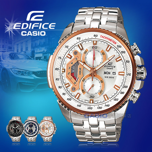 CASIO 卡西歐 手錶專賣店 EDIFICE EF-558D-7A 男錶 指針錶 不鏽鋼錶帶 雙眼碼錶 星期、日期顯示
