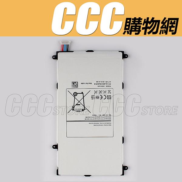三星 Galaxy Tab Pro 8.4 T4800E T320電池 SM-T325 T321電池 內置電池 內建電池 DIY 維修 零件