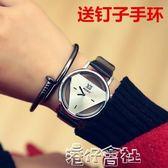 韓版簡約手錶女男學生休閒大氣時裝飾手錶時尚石英表 交換禮物