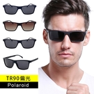 TR90偏光Polaroid太陽眼鏡 超輕量僅18g 時尚墨鏡 太陽眼鏡 抗UV400 【91845】