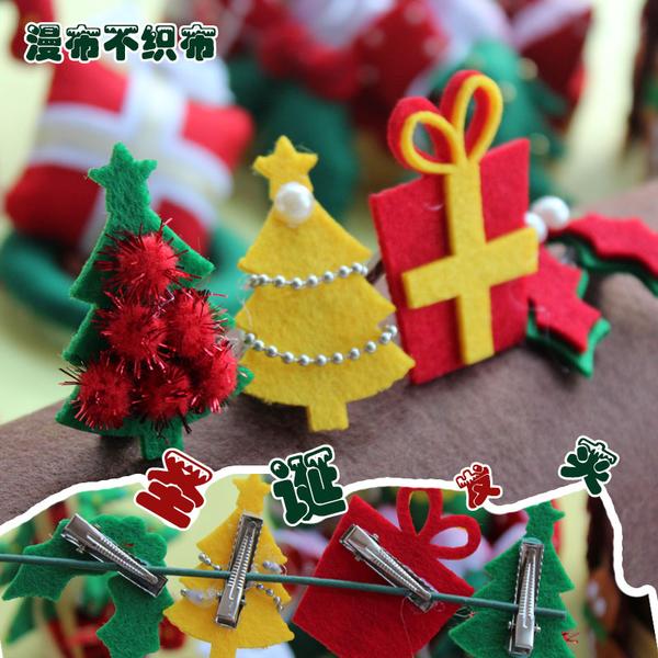 【免裁剪】漫布不織布布藝手工diy材料包聖誕節頭飾髮夾(免裁剪材料包-您自己縫製)─預購CH3437