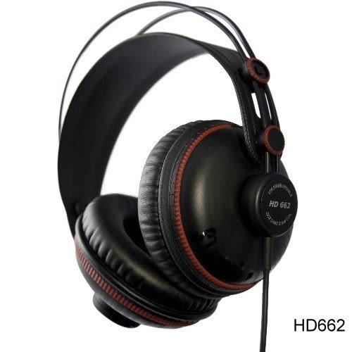 Superlux HD662封閉式專業監聽耳機