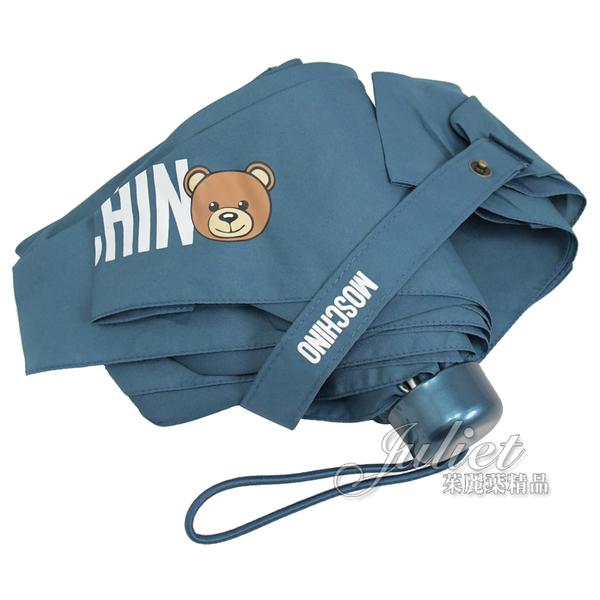 茱麗葉精品【全新現貨】 MOSCHINO 小熊吊飾輕量摺疊晴雨傘.藍