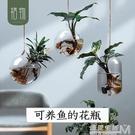 創意水培植物小魚缸一體綠蘿壁掛綠植式玻璃...
