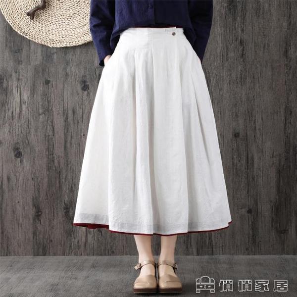 半身裙 棉麻半身裙扣腰2021夏季新款百搭半身長裙寬松顯瘦中長款亞麻裙子