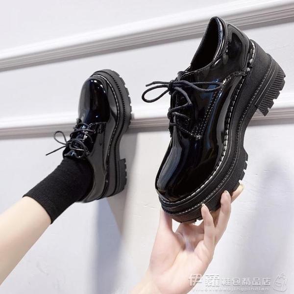 英倫風JK制服日繫小皮鞋女2021冬季新款百搭厚底黑色復古單鞋 伊蘿 618狂歡