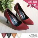 跟鞋 尖頭高跟細跟鞋 MA女鞋 T732...