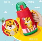佳琪保溫杯兒童水壺帶吸管寶寶男女幼兒園學生不銹鋼防摔兩用水杯『潮流世家』