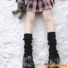 小腿套女秋冬保暖Lolita堆堆襪針織jk襪套加長日系【公主日記】【小獅子】