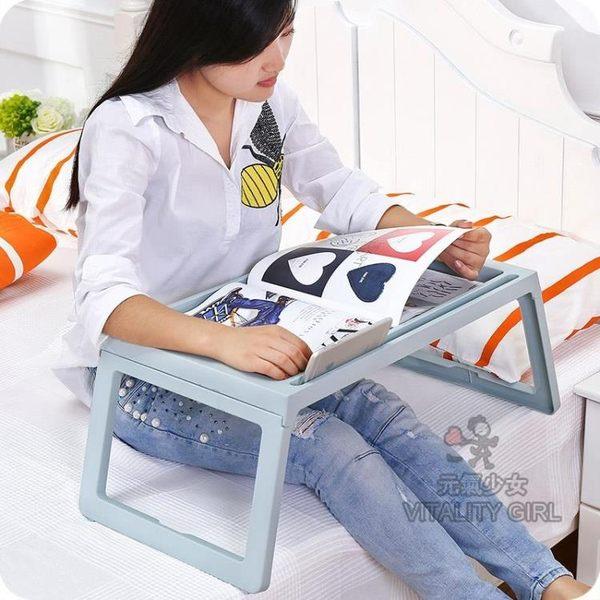 可折疊多用筆電電腦桌床上小書桌TW【一周年店慶限時85折】