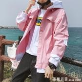 牛仔外套超火粉色拼接牛仔外套男韓版潮流學生春秋季帥氣百搭寬鬆夾克 米蘭