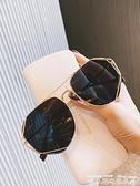 墨鏡2021新款個性金屬多邊形潮流太陽鏡女圓臉網紅酷黑墨鏡潮眼睛男 迷你屋 新品