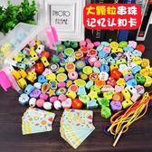 嬰兒童益智玩具穿線穿珠子串珠積木玩具男女孩1-2-3周歲寶寶早教   任選1件享8折
