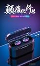 藍芽耳機雙耳隱形迷你小型運動單耳塞式頭戴入耳式超長待機蘋果安卓  【快速出貨】
