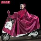 摩托車電動車雨衣成人單人電瓶車戶外騎行加大加厚男女士雨披【小艾新品】