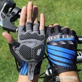 薄款公路山地車裝備騎行手套半指自行車防滑手套短指男女        傑克型男館