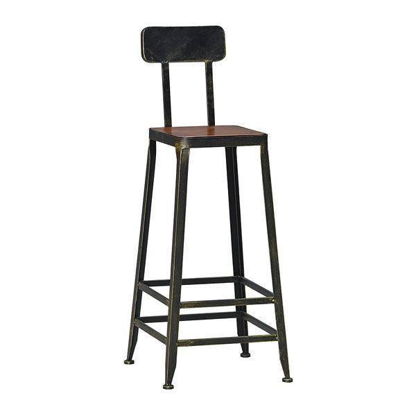 【森可家居】工業風木座吧枱椅 7JX249-4 高吧椅 吧檯椅