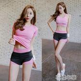 夏季瑜伽服女網紅健身房大碼速干衣短褲跑步運動套裝夏天薄款 花樣年華