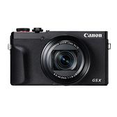 送減壓背帶 24期零利率 Canon G5 X G5X Mark II (G5XM2) 公司貨