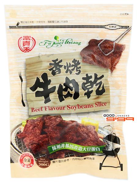 【吉嘉食品】富貴香 香烤牛肉乾(全素) 每包300公克 {4716693100656}[#1]
