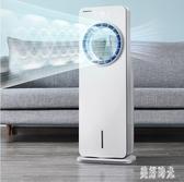220V 空調扇制冷器冷風機家用宿舍風扇單冷型加濕小型移動水冷空調 PA16717『美好时光』