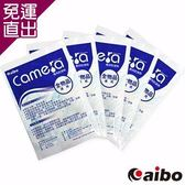 aibo CAMERA萬用乾燥劑(台灣製造)-20包/組【免運直出】