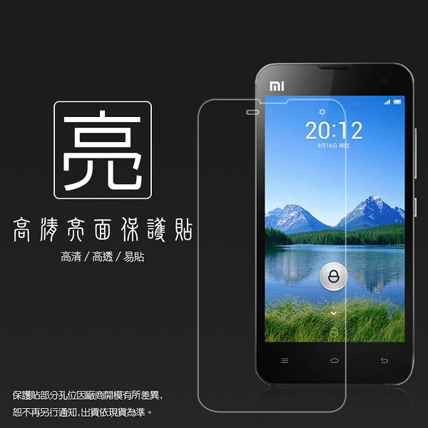 ◆亮面螢幕保護貼MIUI Xiaomi 小米 小米機 2S MI2S 保護貼 亮貼 亮面貼 保護膜