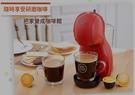 限量贈即期膠囊一盒 Nestle 雀巢 多趣酷思膠囊咖啡機 Piccolo XS 法拉利紅