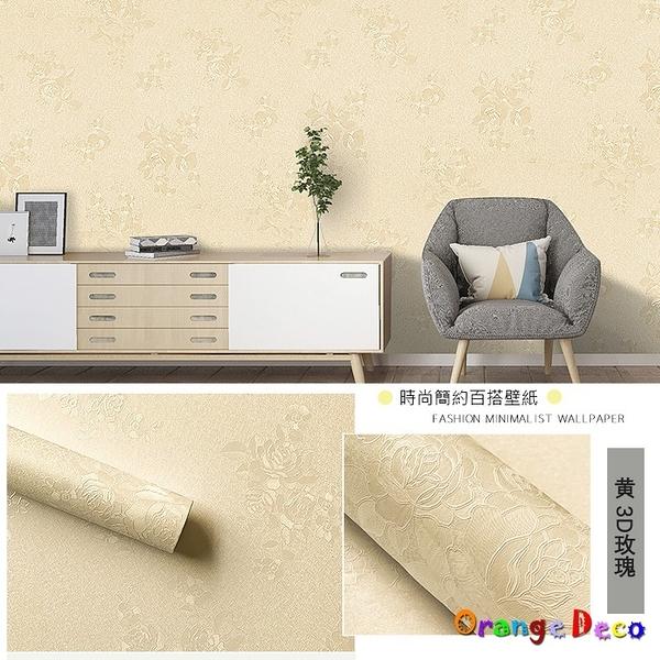 玫瑰風格自黏壁紙【橘果設計】60*1000公分長 加厚防水桌面家具翻新牆貼壁貼室內設計 裝潢