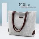 購物包 帆布包大容量休閒文藝森系托特包手提單肩購物袋2021新款女包【快速出貨八折鉅惠】