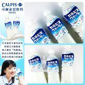 日本 CALPIS 可爾必思飲料500ml