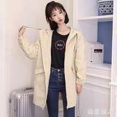 風衣外套2018新款少女春秋裝中長款韓版寬鬆百搭開衫外套 XW4123【極致男人】