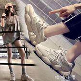 ins加絨運動鞋女韓版ulzzang原宿百搭老爹鞋學生小白鞋休閒跑步鞋 嬌糖小屋