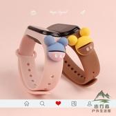 小米手環3/4腕帶運動替換表帶2代男女智能三四【步行者戶外生活館】