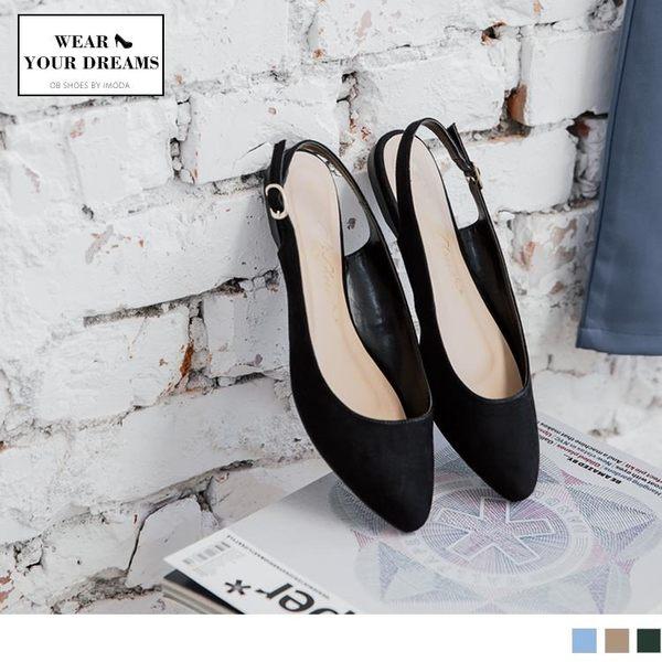 《SD0122》釦環設計仿麂皮尖頭平底鞋 OrangeBear