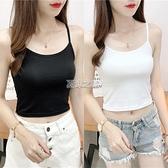 夏季簡約吊帶背心女士白色打底衫短款小背心內穿性感內搭掉單